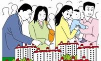"""大数据来了!国民最爱""""小三房""""?北京哪个郊区最值得买"""