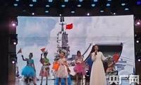 感受中国优秀传统文化 2019年海外华裔青少年中国寻根之旅冬令营闭营