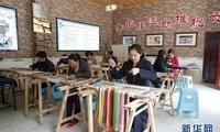 重庆巫溪:宁河刺绣绘出美好生活