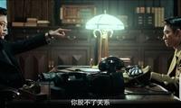 《局中人》曝超燃预告 张一山潘粤明深陷谜局演技炸裂
