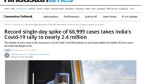 再次刷新单日新增记录!印度过去24小时新增66999例,累计病例逼近240万