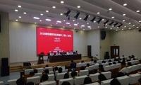 2018绿色建筑与生态城市论坛在济南举行