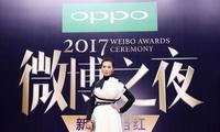 刘涛亮相2017微博之夜红毯 拼色长裙时髦个性