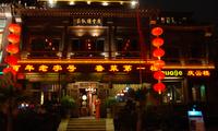 八大楼鼻祖,京城最早的老字号高端鲁菜酒楼