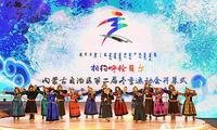 内蒙古自治区第二届冬季运动会载梦启航