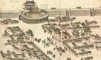 旧东亚秩序给中国发展国际关系的启示