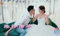 《妻子的浪漫旅行2》张嘉倪买超情话甜翻众网友