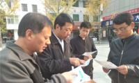 西安科技大学高新学院党委书记一行前往富县参加全国扶贫日活动
