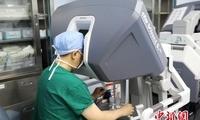 达芬奇机器人中国泌尿外科手术示范中心广州挂牌