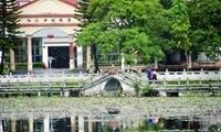 """红山村:被誉为""""广州市最美山村"""""""