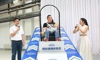国内首次公开儿童安全座椅误操作方式模拟碰撞试验