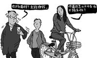 北京青年报:谨防被涉嫌传销APP割韭菜