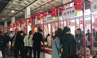 2019第八届北京国际旅游商品及旅游装备博览会开幕