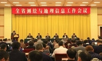 浙江省测绘与地理信息工作会议在杭州召开