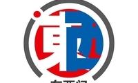 """国博馆长王春法:中华文化如何更好""""走出去""""?"""