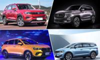下半年将陆续上市 5款自主品牌实力派新车来袭