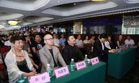 赛马大百姓国际影视IP研发基金成立发布会在深举行