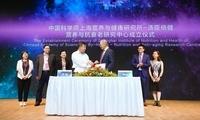汤臣倍健联手中科院上海营养与健康研究所 全球竞速抗衰老研究