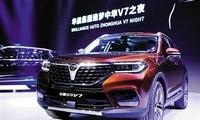华晨中华推全新SUV中华V7