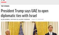 """特朗普:阿联酋与以色列将建立全面外交关系,""""这是巨大突破""""!"""