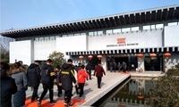 江苏徐州:春节假日年味浓郁 惠民文旅温暖民心