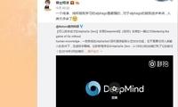 柯洁:对于AlphaGo的自我进步来讲 人类太多余