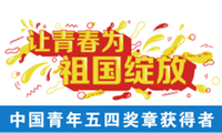 赵海伶:我创业的每一步恰与时代合拍