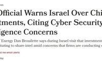 美国挑拨以色列取消中国投资项目,以官员的回答真耿直!