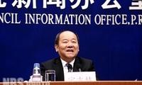 国家统计局局长就2017年国民经济运行情况答记者问