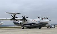 """近看""""鲲龙""""AG600首次水上试飞现场"""