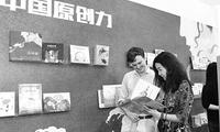 茁壮成长的新中国童书出版