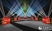 第八届广州国际灯光节将于11月26日开幕