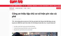 越南被曝咖啡造假 提取电池中二氧化锰粉末染色!