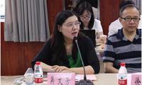 """上海财经大学第十六届""""法律职业发展论坛""""举办"""