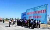 全国妇联首个巾帼巧手致富示范基地暨扶贫工厂在宁夏灵武开工(图)