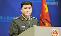 """国防部回应:中国不存在""""隐形军费"""""""