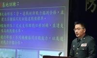 台军演拒大陆品牌无人机 台媒:台湾品牌也是大陆造