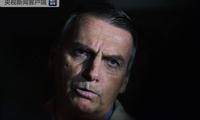 巴西总统候选人被调查:涉嫌购买群发信息诋毁对手
