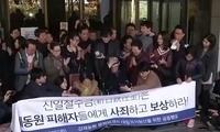 【纵论天下】日韩关系再起风波 这次因为啥?
