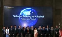 马来西亚总理马哈蒂尔参观杭州阿里巴巴集团