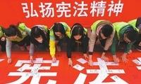 """普及宪法知识 """"普通话""""""""四川话""""一起讲——我省掀起宪法学习宣传教育热潮纪实"""