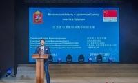 中国江苏省省情推介会在莫斯科举行