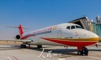 国产ARJ21-700飞机在内蒙古展示飞行首航成功