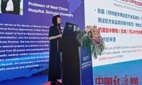 胡雯:海洋胶原肽对治疗前后多指标改善显著