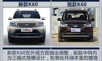开瑞新SUV将于四季度上市 配置大幅升级(图)