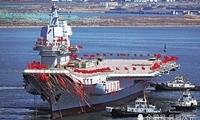 国产航母即将海试,叫山东号还是卫温号?早有规则给出答案