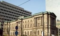 日央行总资产达548万亿日元超过GDP