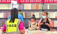 出圈的上海书展更出彩