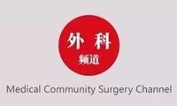 外科手术,谁的地盘谁做主?
