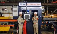 外高桥造船公司HGG型材切割自动化流水线正式投产